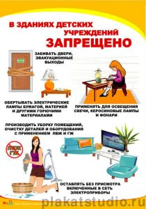information_items_992-1